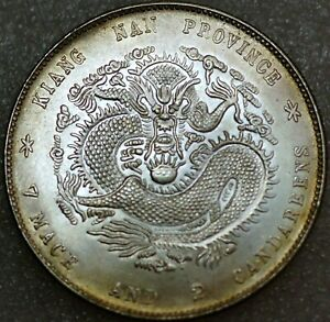 China Kiang Nan Province Dollar CD (1909) Silver coin (A+116)