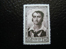 FRANCE - timbre - Yvert et Tellier n° 893 n* (A3) stamp french