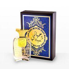 Hayati 5 by Arabian Oud perfumes 100ml Eau de Parfum for woman USA Seller