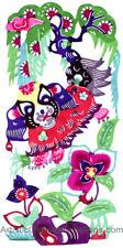 Chinese Folk Art Paper Cuts Chinese Zodiac Symbol: Dog