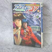 ARMORED CORE Fake Illusions Novel SAMI SHINOSAKI Japan Book AP56*