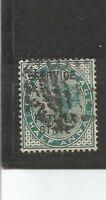 INDIA POSTAGE SERVICE PATIALA STATE  Queen Victoria Briefmarken Sellos Timbres