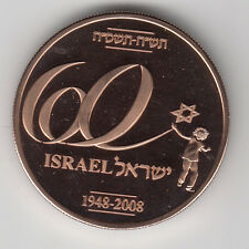 2008 ISRAEL 60th ANNIVERSARY State Medals 39mm BRONZE, GOLD PLATED