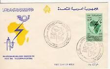 PREMIER JOUR  TIMBRE EGYPTE N° 630 POSTES ET TELECOMMUNICATIONS