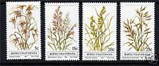 Bophuthatswana 1981 Indigenous Grasses SG 80/3 MNH
