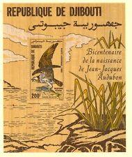 Djibouti Scott 593A Mint NH (Catalog Value $26.00)