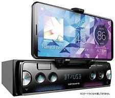 Carrozzeria Pioneer MVH-7500SC Bluetooth USB Sintonizador Car Audio Japón Nuevo