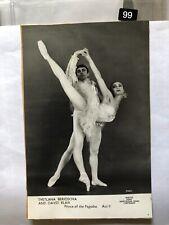 More details for svetlana beriosova, david blair, prince of the pagodas ballet photo