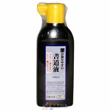 Sumi Calligraphy Liquid Ink 180ml Bottle 1 X