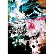 Black Rock Shooter The Game Archives strategy guide book w/Extra / PSP