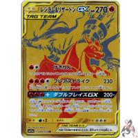 Pokemon Card Japanese Reshiram & Charizard GX UR 220/173 GOLD RARE SM12a - MINT