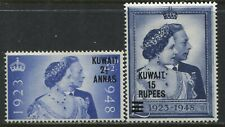 Kuwait KGVI 1948 Silver Wedding set mint o.g.