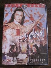 Death Duel DVD w/ Mandarin / Cantonese  AUDIO multiple SUBS