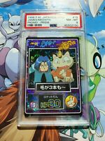 Meowth Team Rocket Jesse Holo MEIJI Prism 1998 PSA 8 Promo Japanese Pokemon Card