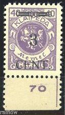 Memel 3C/40M Wappenreiter 1923** Type geprüft (S4085)