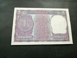 India 1 Rupee 1980 UNC p/h