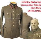 M35 Commander French Infantry Red Army 1935 pre WW2 cloth EXTRA RARE