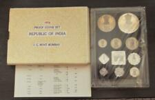 More details for rare 1976 india proof coin set, bombay mint,food & work for all,10 coins  a1