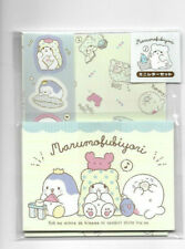 Sanrio Marumofubiyori Mini Stationery Set