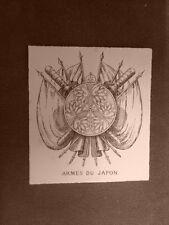 Stemma o blasone del Giappone Anno 1865 Araldica