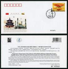CHINA 2011 PFTN.WJ2011-16 20th Diplomatic Relations China&Negara CC/FDC