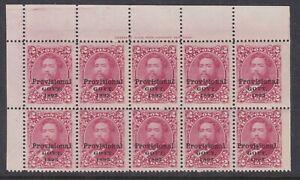 HAWAII^^^^^1893  # 66  SUPERB MNH BLOCK of 10/ Imprint Selvadge @ 721ha21