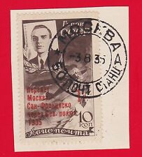 1935 Russia Moscow-San Francisco Z 420Kf+Kg Sc c68 Mi 527 Air Mail Used