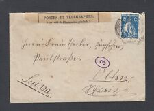 PORTUGAL 1910s 5C WWI CENSORED MILITARY COVER TO OLTEN SWITZERLAND