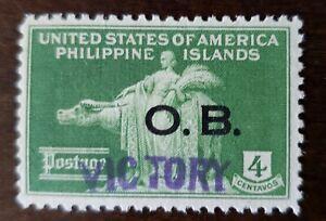 PHILIPPINES STAMP HAND STAMPED VICTORY NO GUM unused