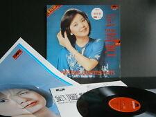 【 kckit 】Teresa Teng  lp + rare poster 鄧麗君千言萬語 黑膠唱片 LP442