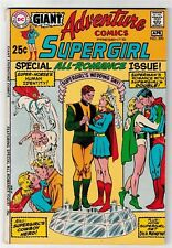 ADVENTURE COMICS #390 (VG+) SUPERGIRL! SUPERMAN! Giant-Sized Issue! 1970 DC