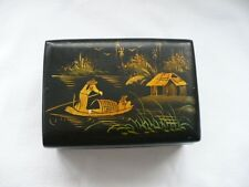 Vintage   Chinese Black Laquered   Wood  Trinket Box. Trinket / Jewelry Box