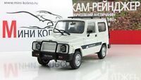 Avtokam-2160 USSR Soviet Auto Legends Diecast Model DeAgostini 1:43 #138