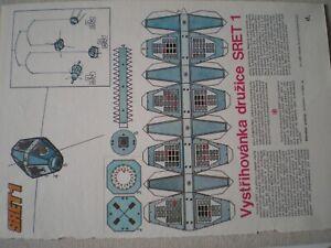 French Satellite Sret 1 Czechoslovak rare Paper Model