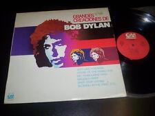 """Unknown Artist """"Grandes Creaciones De Bob Dylan"""" LP Gramusic gm-772 Spain 1978"""