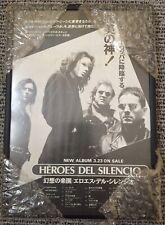 Heroes del silencio Cuadro presentacion El espíritu del vino Japón rarísimo