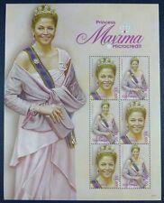 Grenada 2006 Prinzessin Maxima UNO Jahr der Kleinstkredite 5797-98 ** MNH