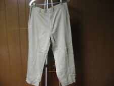 Vintage Men's Beige Cream Casual Pants About 35 Length