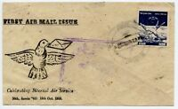 Nepal First Air Mail Vintage Cover 1958