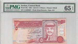 Jordan, Central Bank 5 DINARS, SN AA000067 P30a - PMG 65, PREFIX AA RARE