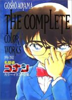 JAPAN Detective Conan Art Book: Gosho Aoyama The Complete Color Works 1994-2002
