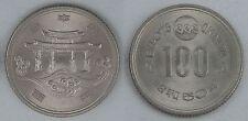 Japan 100 Yen 1975 p85 unz.
