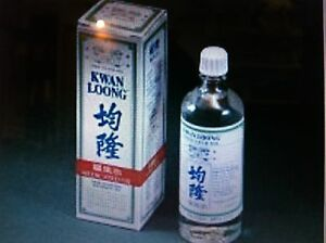 5 x Kwan Loong Medicated Oil Fast Pain Relief Aromatic Oil
