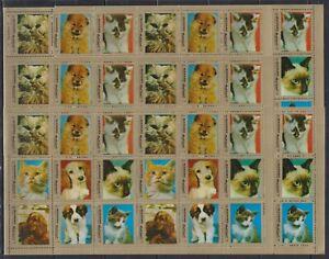 B466. 5x Manama - MNH - Animals - Cats - Dogs - Full Sheet
