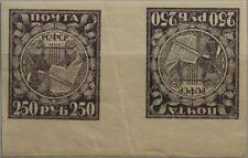Russia rusia 1921 158 I X 183 Tete-Beche misma Historia libro liberación trabajo mnh