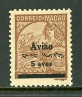 Macao-Macau Scott #C3 MNH SCHG Aviao 5a on 6a $$