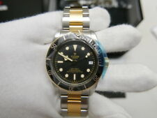 New Tudor Heritage Black Bay S&G on Rivet Bracelet - 79733N - FAST Ship - World
