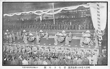 THE IMPERIAL FUNERAL CAR PROCESSION JAPAN MILITARY AT ATTENTION POSTCARD (1912)!
