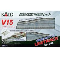 Kato 20-874 V15 Station Voie Double / Double Track Set Station - N