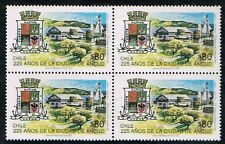 CHILE 1993 STAMP # 1653 MNH BLOCK OF FOUR ANCUD CITY CHILOE ISLAND